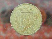 Coin_ukraine