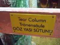 Tearcolumn0